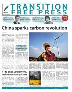 TFP_Issue3_Autumn2013_FrontPage